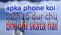 apka-phone-koi-touch-to dur-ki-bat-hai-koi-chu-bhi-nhi-sakta-hai