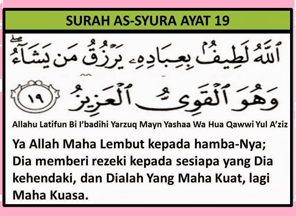 Image result for asy syura ayat 19