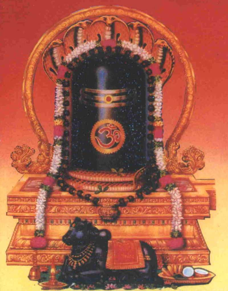 24+ Shiva Lingam Wallpapers