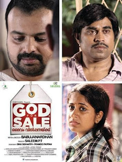'God For Sale Bhakhti Prasthanam' released today