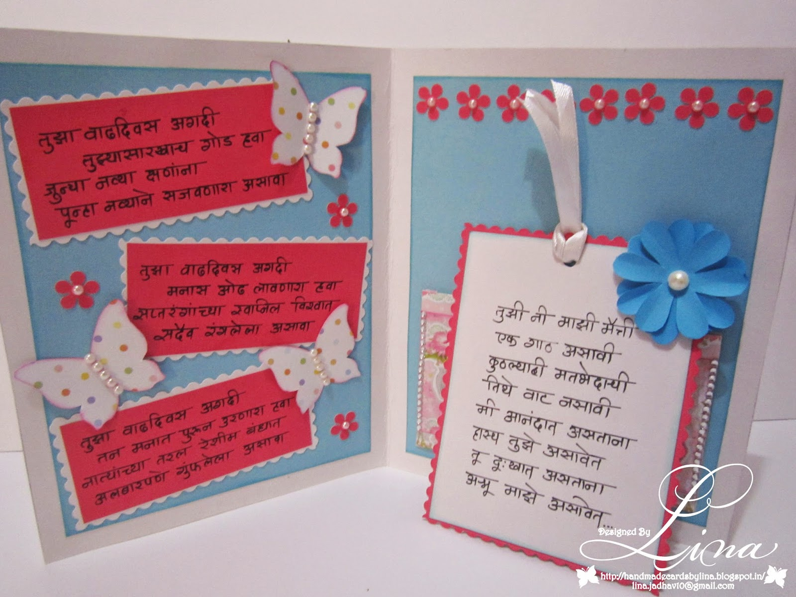 Lina S Handmade Cards First Post Of 2015 With Birthday