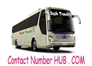 Rajshahi to Kolkata Bus Service