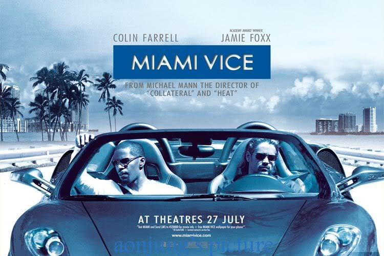 f this movie movies i love miami vice. Black Bedroom Furniture Sets. Home Design Ideas