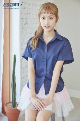 Naeun (나은)
