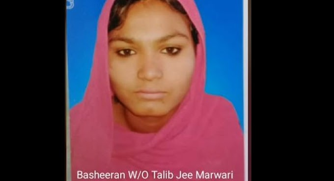Pregnant and married Pak Hindu woman kidnapped for conversion to Islam
