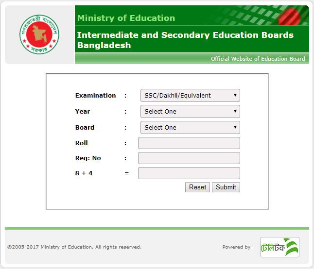 hsc result 2017 dinajpur board