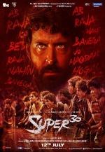Super 30 Reviews