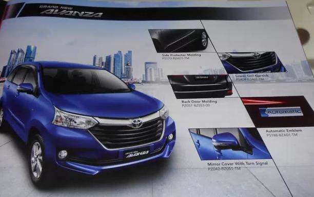 accesories_Avanza_dari_Toyota_astra_motor