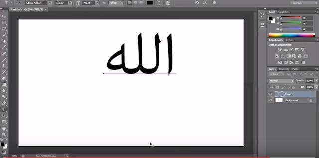 احدث اصدار من برنامج فوتوشوب عربي