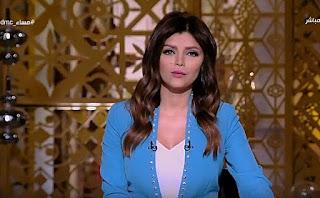 برنامج مساء dmc حلقة الإثنين 25-12-2017 لـ إيمان الحصرى