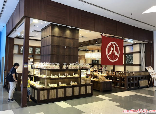 Bakery Café Hachi, 1 Mont Kiara, pakej mont kiara, japanese cafe, japanese bakery, mont kiara cafe, food