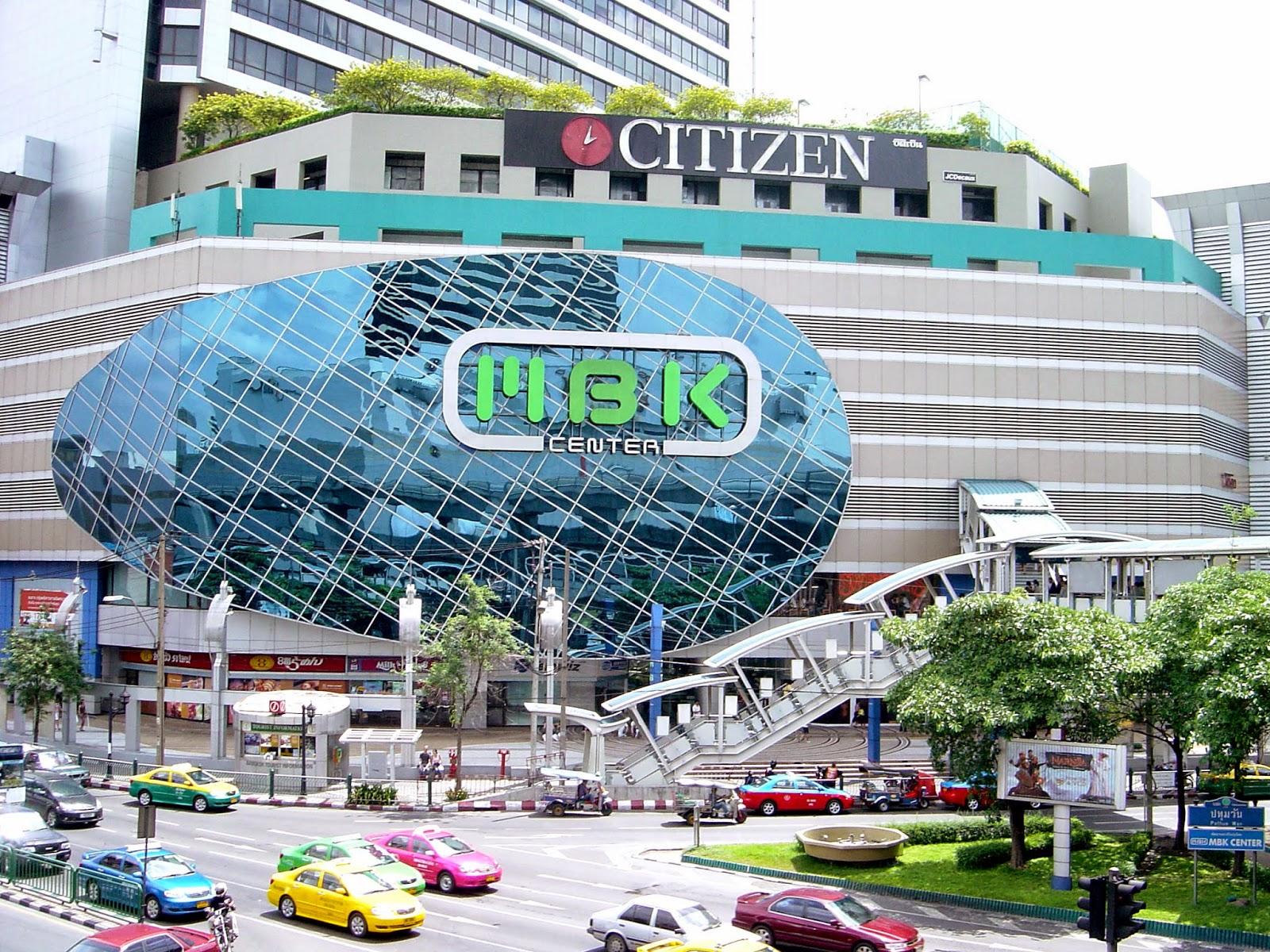 MBK Center de Bangkok