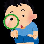 虫眼鏡で観察をする男の子のイラスト