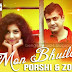 MON BHUILA SONG Lyrics - Porshi & Zooel | Bangla Song 2016