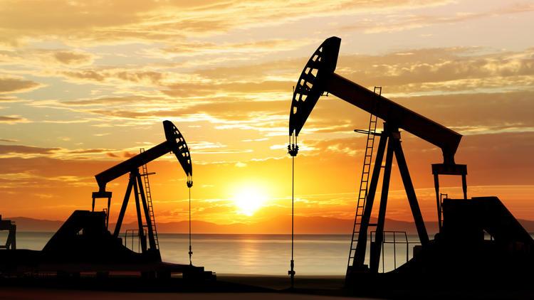 Petrol Rezervleri