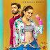 Khoobsurat (2014) Watch Full Hindi Movie Online