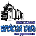 http://jewishbook.info/ru/