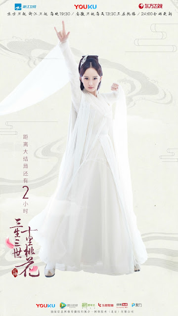 Yang Mi Three Lives Three Worlds