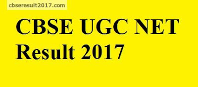 CBSE UGC NET Result 2017