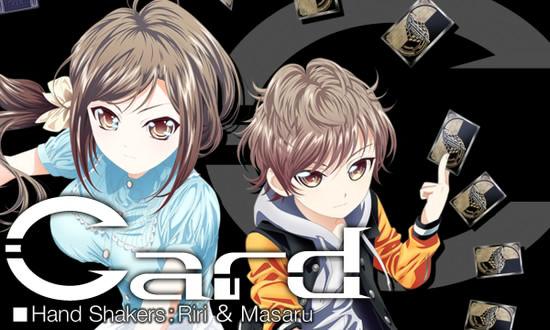 Hand Shakers TV Anime