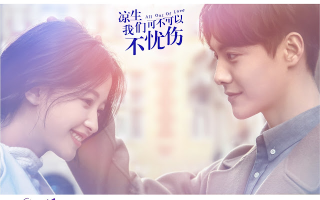 Download Drama Cina All Out of Love Batch Subtitle Indonesia