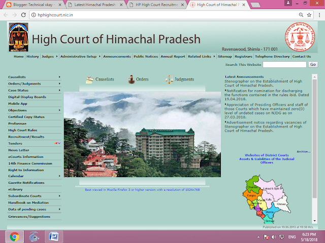 HP High Court Recruitment 2018 – Apply Online for Posts - Technicalvkay.com