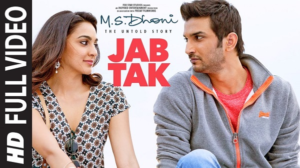 JAB TAK New Video Songs 2017 MS DHONI THE UNTOLD STORY Armaan Malik Amaal Mallik Sushant Singh Rajput