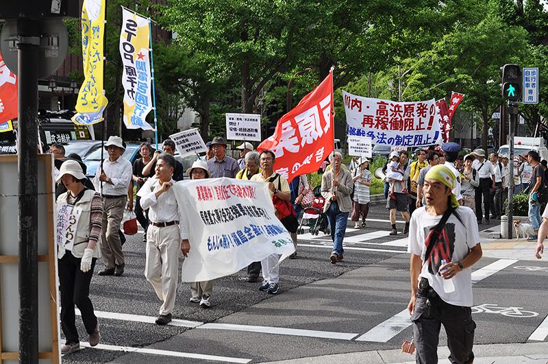 Japonia protest Fukushima