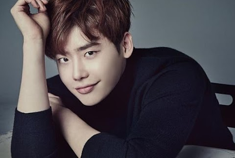 Noticias de Lee Jong Suk: Nuestro oppa dejará la actuación en el 2019