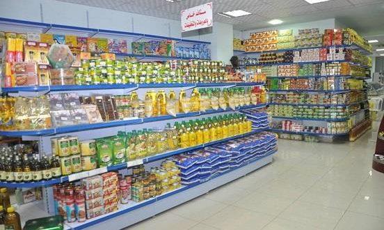 موعد افتتاح معارض سوبر ماركت اهلا رمضان 2017 لبيع السلع بأقل الاسعار