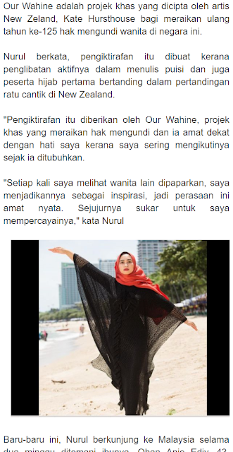 Nurul Zuriantie Shamsul Mohon rakyat Malaysia undi doakan