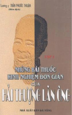Những bài thuốc kinh nghiệm đơn giản của Hải Thượng Lãn Ông - Trần Phước Thuận