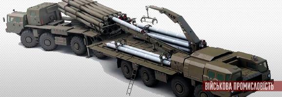 У Павлограді масово відновлюють реактивні снаряди