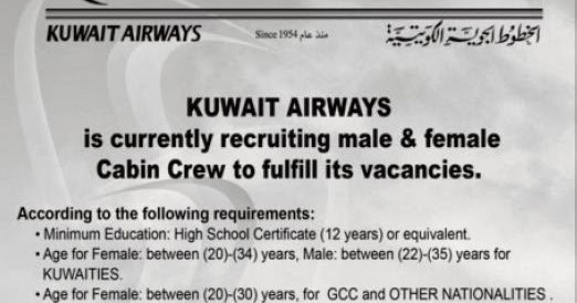 Jobs in Kuwait Airways for male & female Cabin Crew