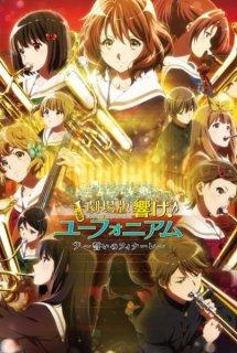 Hình ảnh Hibike! Euphonium Movie 3: Chikai no Finale