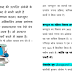 Computer Awareness Important Notes in Hindi PDF Download