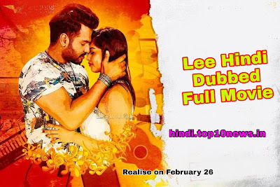 Lee The Fighter Lover (2019) 480p HDRip x264 AAC Hindi Dubbed [340MB] Download