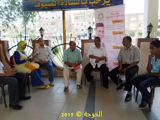 الحسينى محمد , رافت السنباوى , مناسبات المعلمين , #الخوجة , اليوم فى #بركة_السبع ,#المنوفية ,#المعلمين ,#التعليم , #EgyEducation , #Egyteachers , #الخوجة ,  Birket El-Sab`, Al Minufiyah, Egypt.