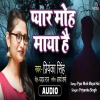 Pyar Moh Maya Hai (Priyanka Singh) 2019 mp3 songs