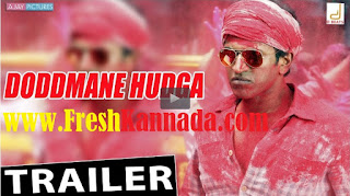 Doddmane Huduga Kannada Movie Trailer