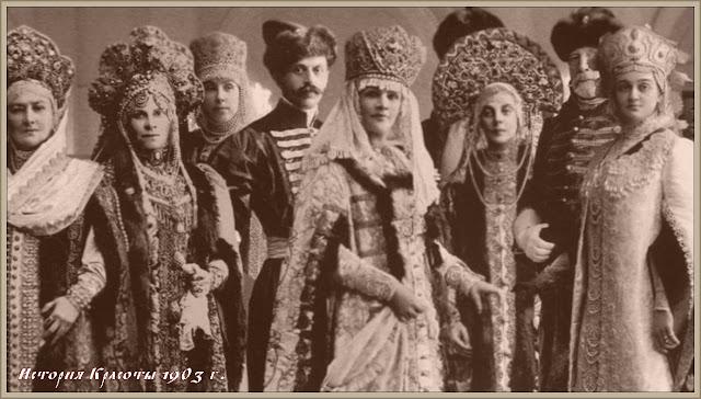 "Бал-маскарад 1903 года и колода карт ""Русский стиль"