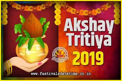 2019 Akshaya Tritiya Pooja Date and Time, 2019 Akshaya Tritiya Calendar