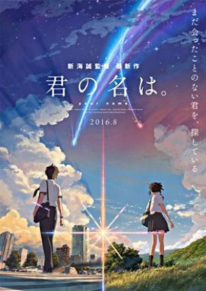 Download dan Nonton Streaming Kimi no Na wa Anime Film Japan Subtitle Indonesia Terbaru Full Movie Update -- Hallo guys