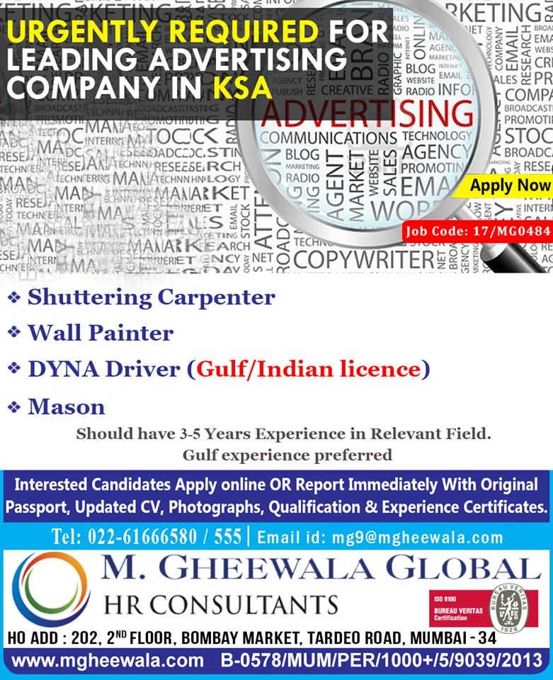 Advertising Company Vacancy for Saudi Arabia