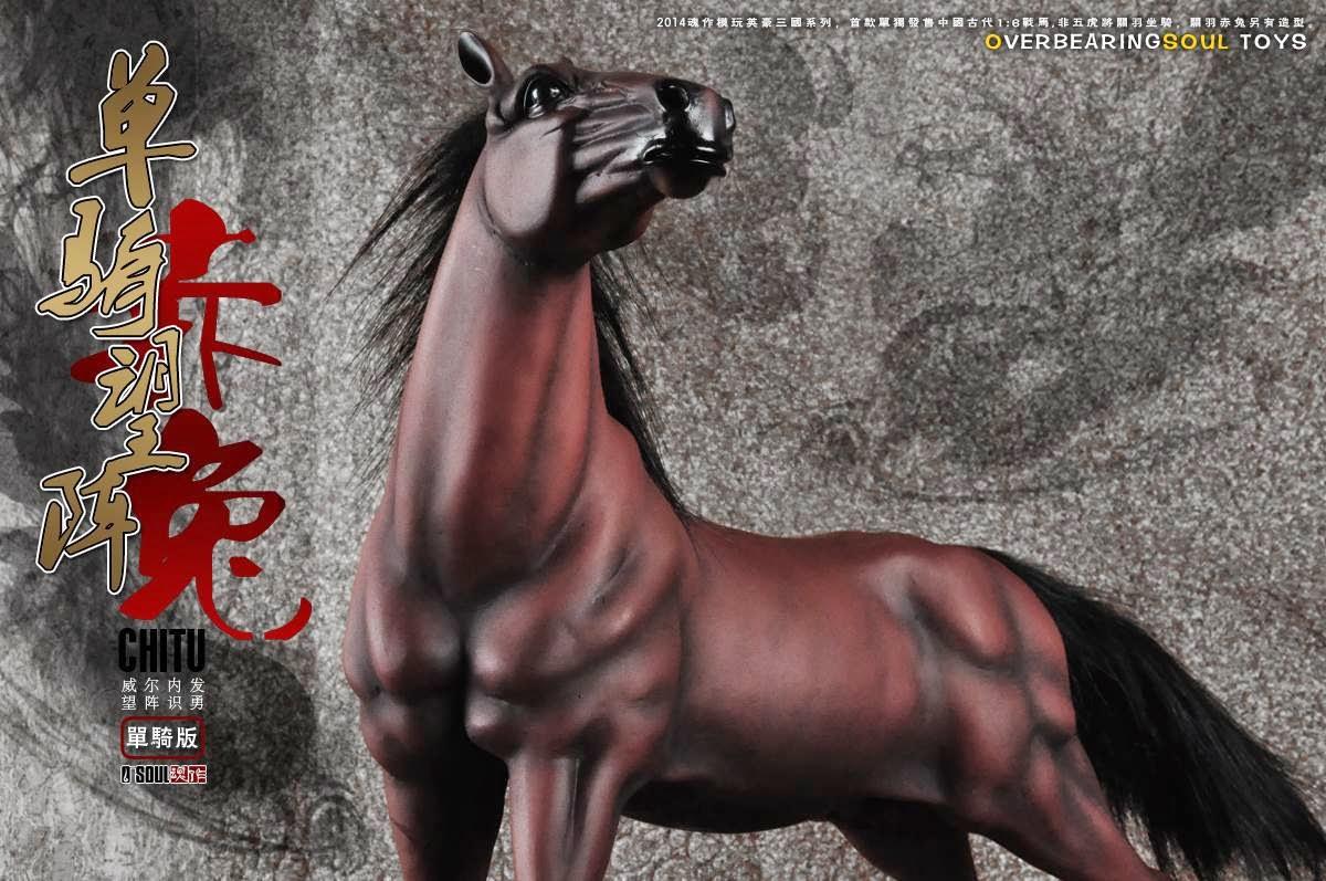 ม้าพันลี้