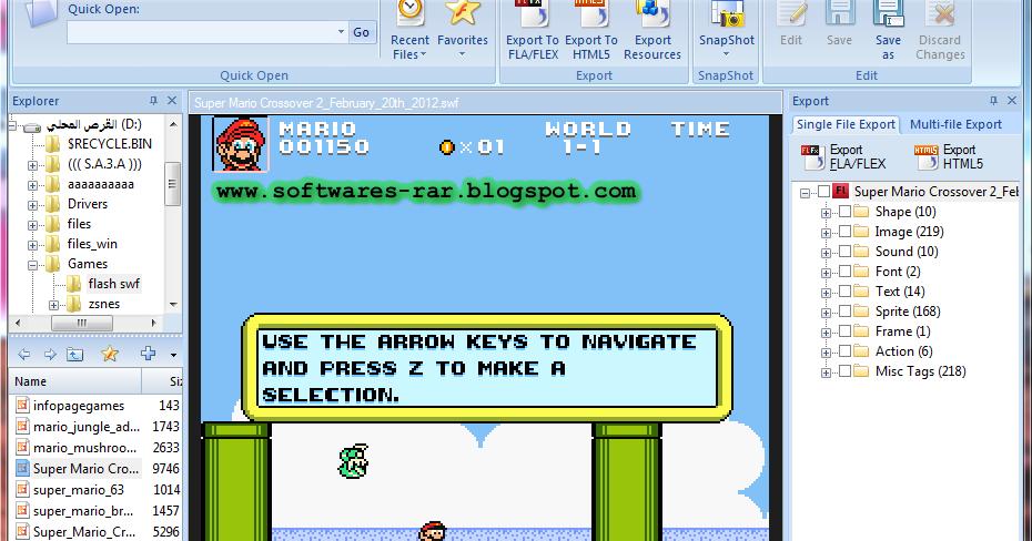 softwares-rar Computer Software Developers Div Style Latest