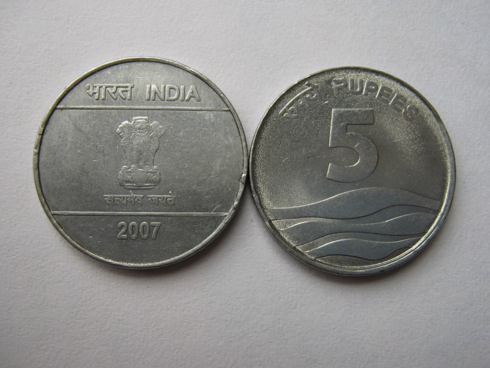 Rare British Amp Republic India Currency March 2012