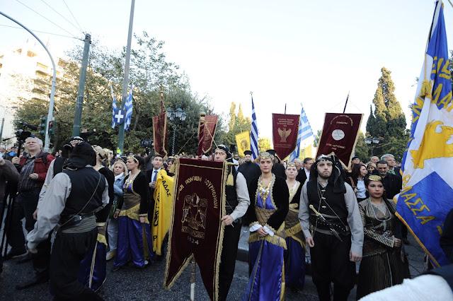 Η αμφισβήτηση της Ποντιακής Γενοκτονίας από τουρκική φυλλάδα στη Θράκη