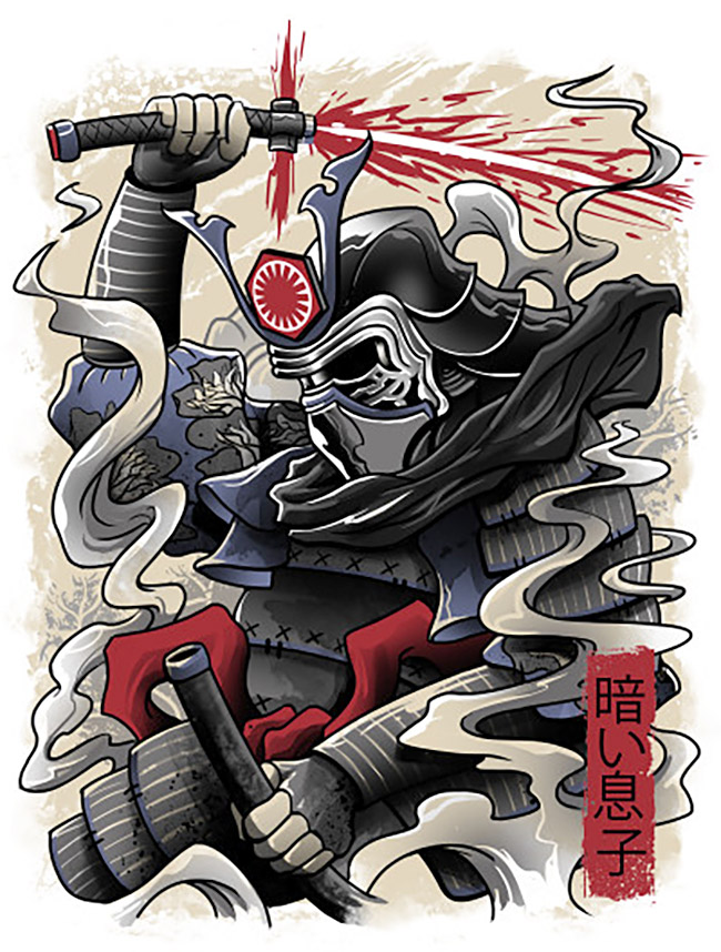 Vincent Trinidad (Philippines) - Asian Star Wars Art on YellowMenace.net