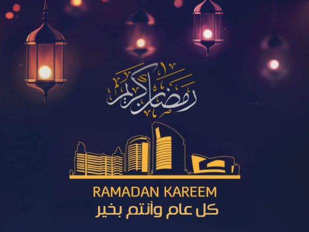 انطلاق موسم جديد في جول تايكون الربحية بداية شهر رمضان الكريم